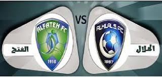 مباشر مشاهدة مباراة الهلال والفتح بث مباشر 24-09-2018 الدوري السعودي للمحترفين يوتيوب بدون تقطيع