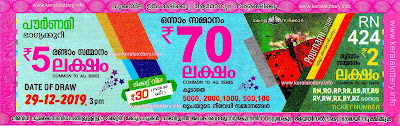 "Keralalottery.info, ""kerala lottery result 29 12 2019 pournami RN 424"" 29th December 2019 Result, kerala lottery, kl result, yesterday lottery results, lotteries results, keralalotteries, kerala lottery, keralalotteryresult, kerala lottery result, kerala lottery result live, kerala lottery today, kerala lottery result today, kerala lottery results today, today kerala lottery result,29 12 2019, 29.12.2019, kerala lottery result 29-12-2019, pournami lottery results, kerala lottery result today pournami, pournami lottery result, kerala lottery result pournami today, kerala lottery pournami today result, pournami kerala lottery result, pournami lottery RN 424 results 29-12-2019, pournami lottery RN 424, live pournami lottery RN-424, pournami lottery, 29/12/2019 kerala lottery today result pournami, pournami lottery RN-424 29/12/2019, today pournami lottery result, pournami lottery today result, pournami lottery results today, today kerala lottery result pournami, kerala lottery results today pournami, pournami lottery today, today lottery result pournami, pournami lottery result today, kerala lottery result live, kerala lottery bumper result, kerala lottery result yesterday, kerala lottery result today, kerala online lottery results, kerala lottery draw, kerala lottery results, kerala state lottery today, kerala lottare, kerala lottery result, lottery today, kerala lottery today draw resultkerala lotteries pournami"