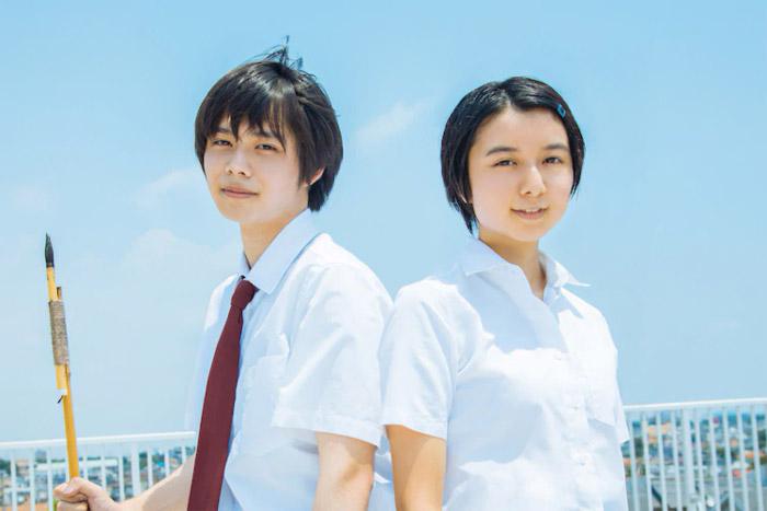 One Summer Story (Kodomo wa Wakatte Agenai) live-action film