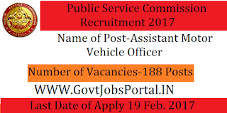 Public Service Commission Recruitment for 188 Motor Vichle Inspector Posts 2017