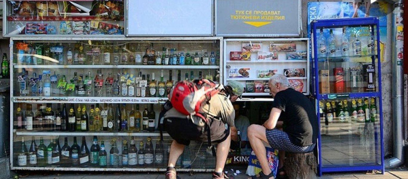 Το γνωρίζατε; – Γιατί τα περίπτερα της Βουλγαρίας είναι τόσο χαμηλά;