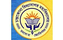 Recruitment for Library Clerk in Library at Chandarkona Vidyasagar Mahavidyalaya,Chandrakona