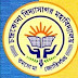 Recruitment for Library Clerk in Library at Chandarkona Vidyasagar Mahavidyalaya, Chandrakona: Last Date - 14/11/2019