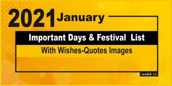 2021 January  All Festival Wishes