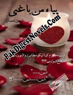 Piya Mann Baaghi Novel By Aiman Noman