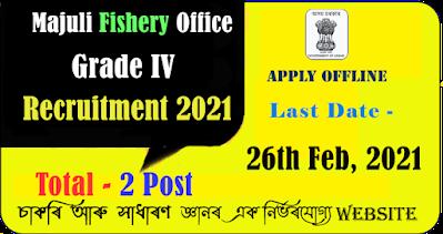 Majuli Fishery Office Grade Iv Recruitment 2021