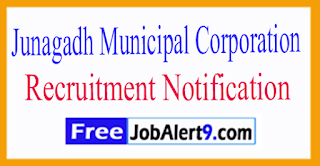 Junagadh Municipal Corporation Recruitment Notification 2017 Last Date 20-07-2017