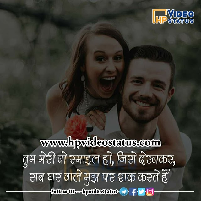 तू मेरी वो समाईल   Love Whatsapp Dp   Whatsapp Status