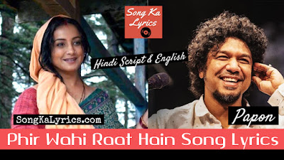 phir-wahi-raat-hai-lyrics-papon-music-teacher-2019-divya-dutta