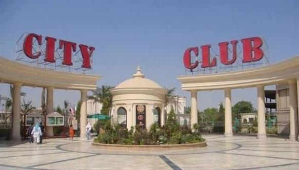 فروع وأسعار الإشتراك فى نادى سيتى كلوب city club