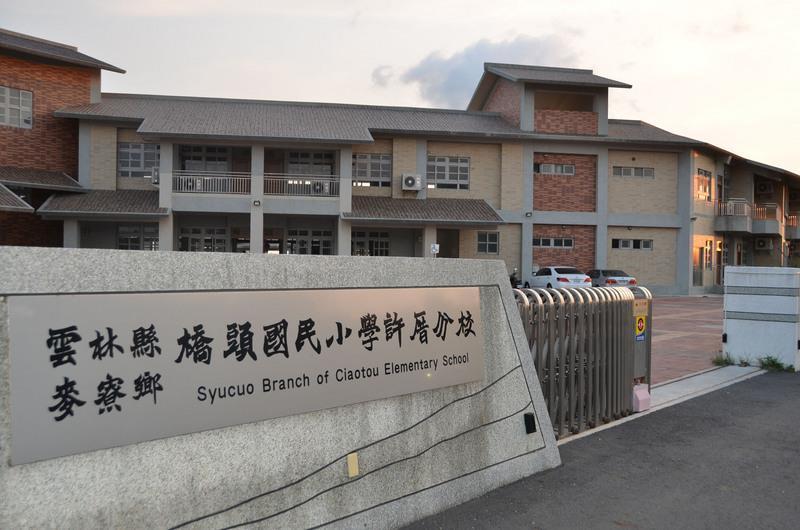 麥寮六輕空氣汙染 許厝分校學童健康出警訊之新聞事件紀錄整理