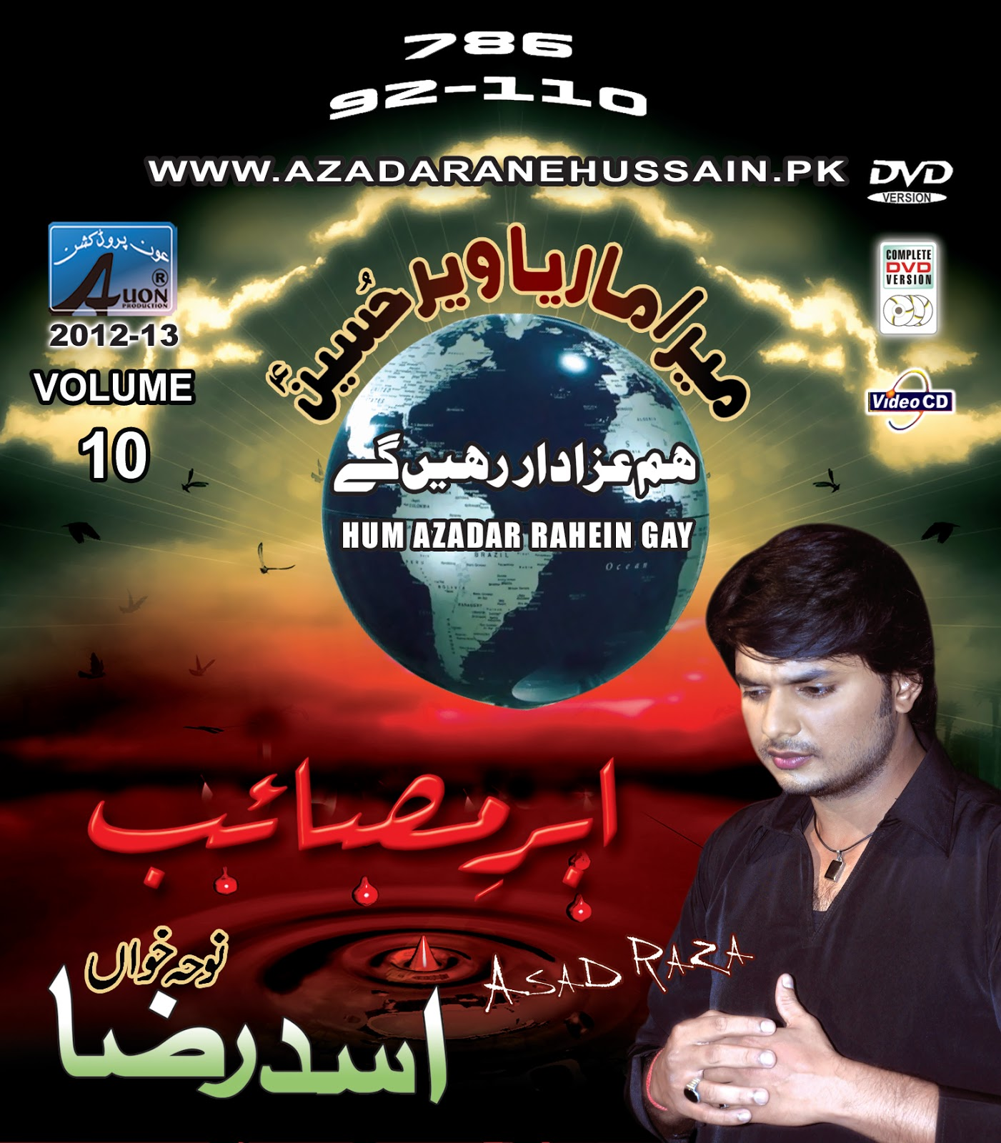 Nohay download video