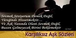 http://www.neguzelsozler.com/wp-content/uploads/2013/03/karsiliksiz-ask-sozleri.jpg