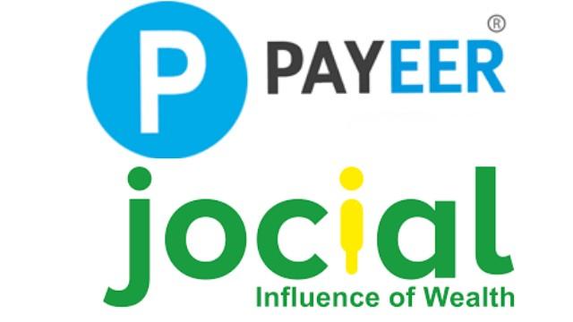 شرح انشاء حساب payeer و عمل محفظة بايير وربطها بحسابك في جوسيال Jocial