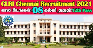 CLRI Recruitment 2021 07 JSA Posts