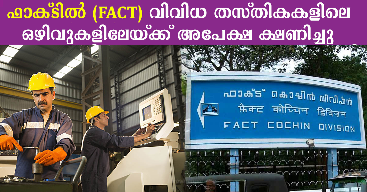 FACT Recruitment 2021: 81 Graduate & Diploma Apprentice Vacancy