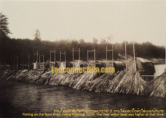 Here's an old photo from 1910 taken in Luangprabang along the Nam Kan River, showing how they created an almost dam like structure made of bamboo to catch fish.