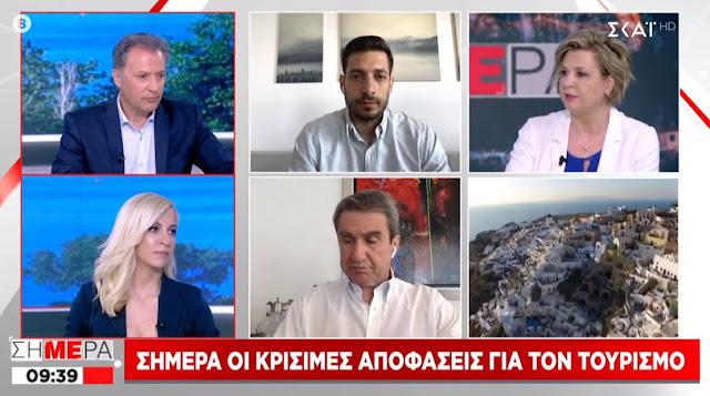 Όλγα Γεροβασίλη: Δυσαρεστημένοι οι πολίτες με τα μέτρα σε οικονομικά – εργασιακά – VIDEO