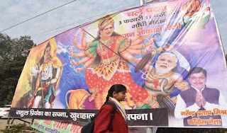 lawsuit-against-rahul-and-priyanka-gandhi-including-five
