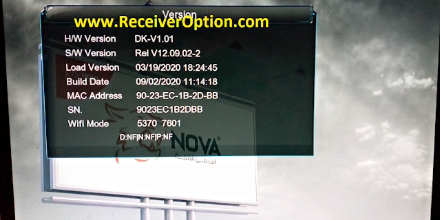NOVA 10000 1507G 1G 8M NEW SOFTWARE WITH NOVA SHARE PRO OPTION