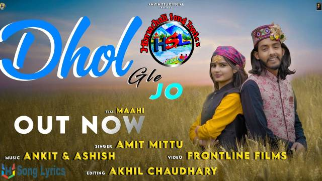 Dhol Gle Jo Song Lyrics 2021 - Amit Mittu