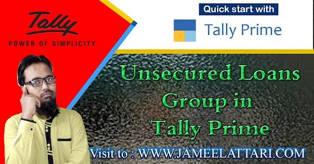 Unsecured Loans Group in Tally Prime   अनसिक्योर्ड लोन ग्रुप में कौन सी लेजर आती है