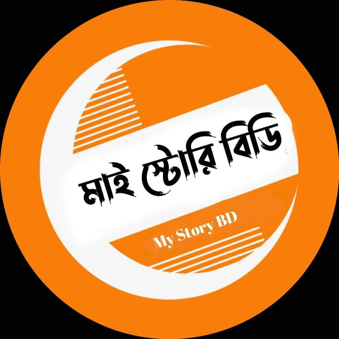 MyStorybd। Largest Blogging platform on Bangla Blog
