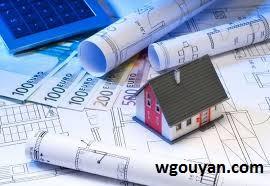 Usaha Sewa Rumah Kontrakan Merupakan Investasi Yang Menguntungkan