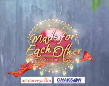 MADE FOR EACH OTHER 2  on  Mazhavil Manorama from 4th December 2017