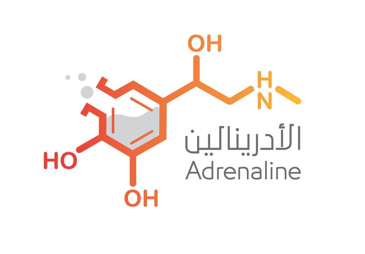 ماهو عنصر الأدرينالين وهل له تأثير على جسد الأنسان ؟