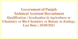 Technical Assistant Recruitment - Government of Punjab