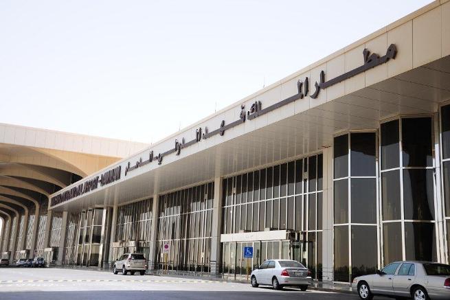 مطار الملك فهد الدولي الدمام King Fahd International Airport