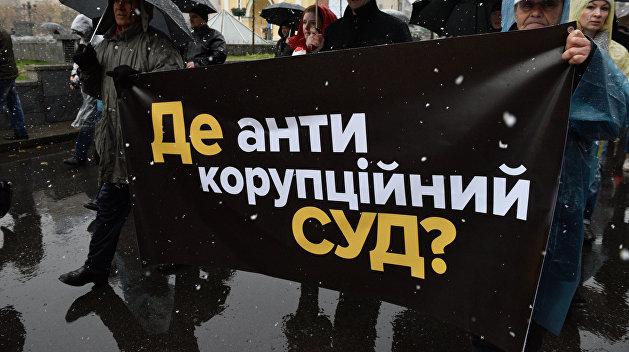 Если независимый антикоррупционный суд не будет создан, Украину ждет мощный финансовый кризис — эксперт