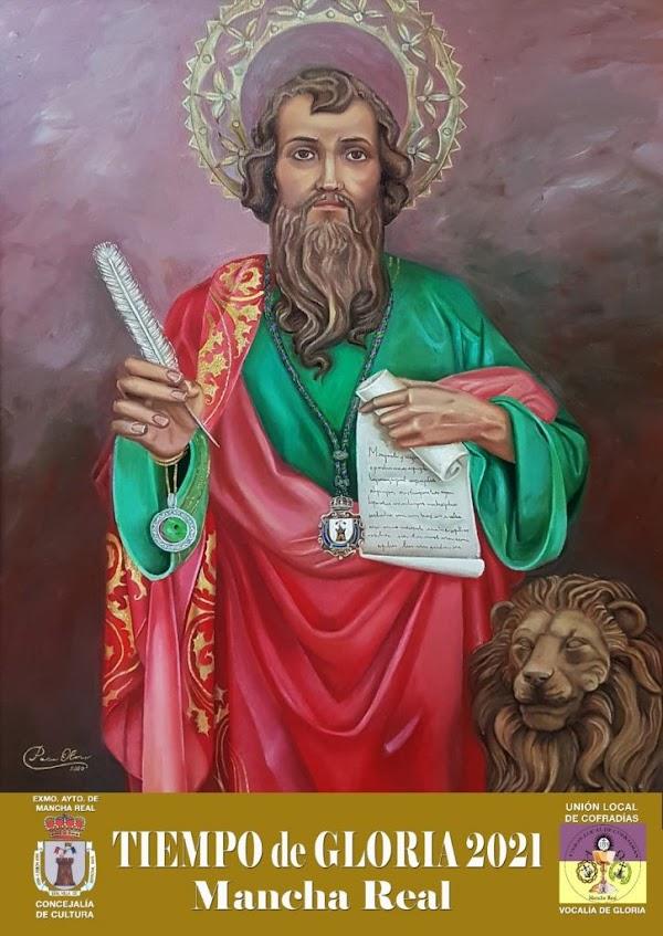 San Marcos, Patrón de Mancha Real, protagonista del cartel de Gloria