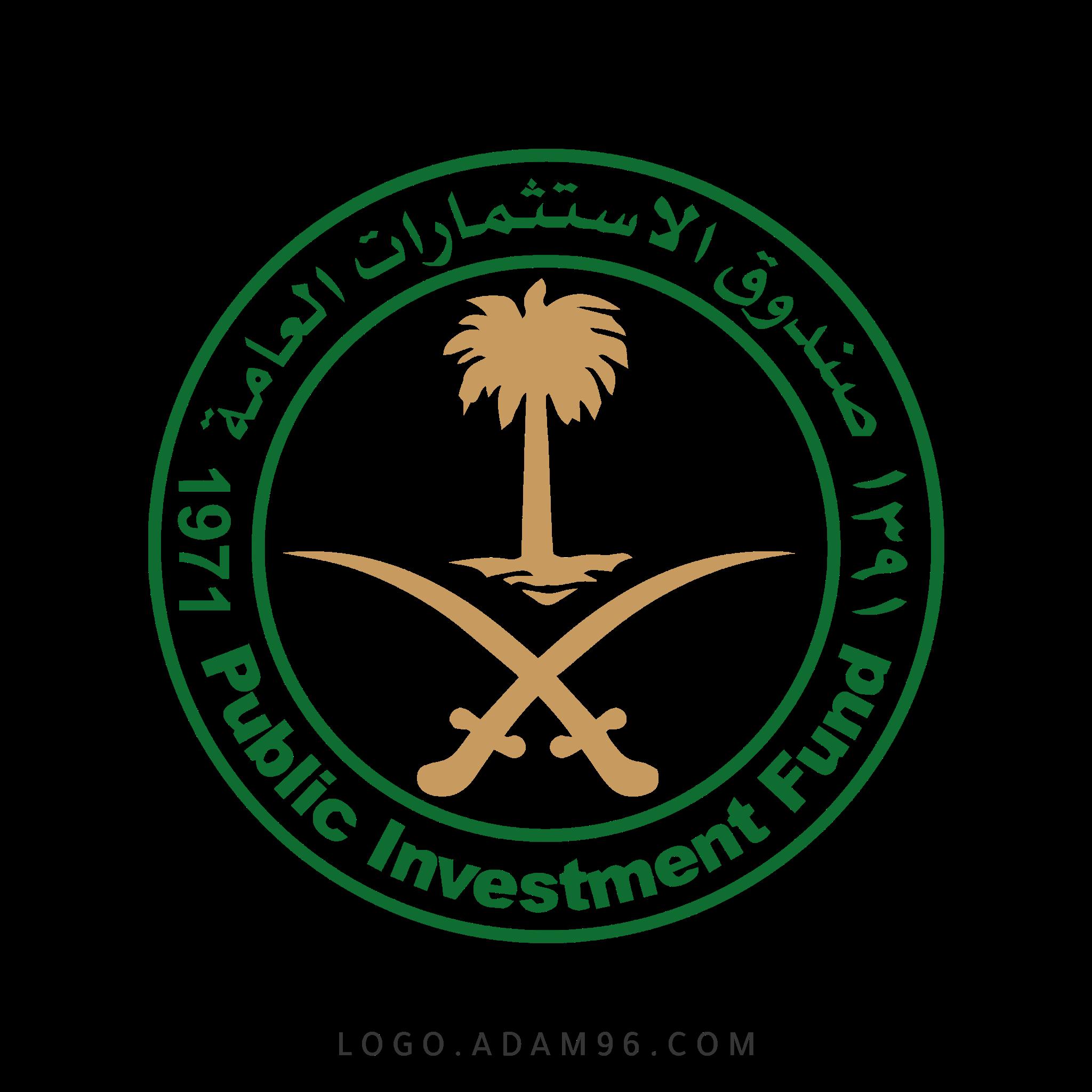 تحميل شعار صندوق الإستثمار العام السعودية لوجو عالي الجودة بصيغة PNG