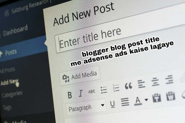 How To Put Google Adsense Below Post Title In Blogger
