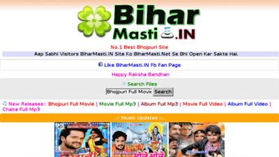 Bhojpuri Songs Download