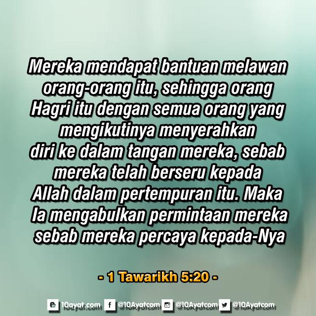1 Tawarikh 5:20