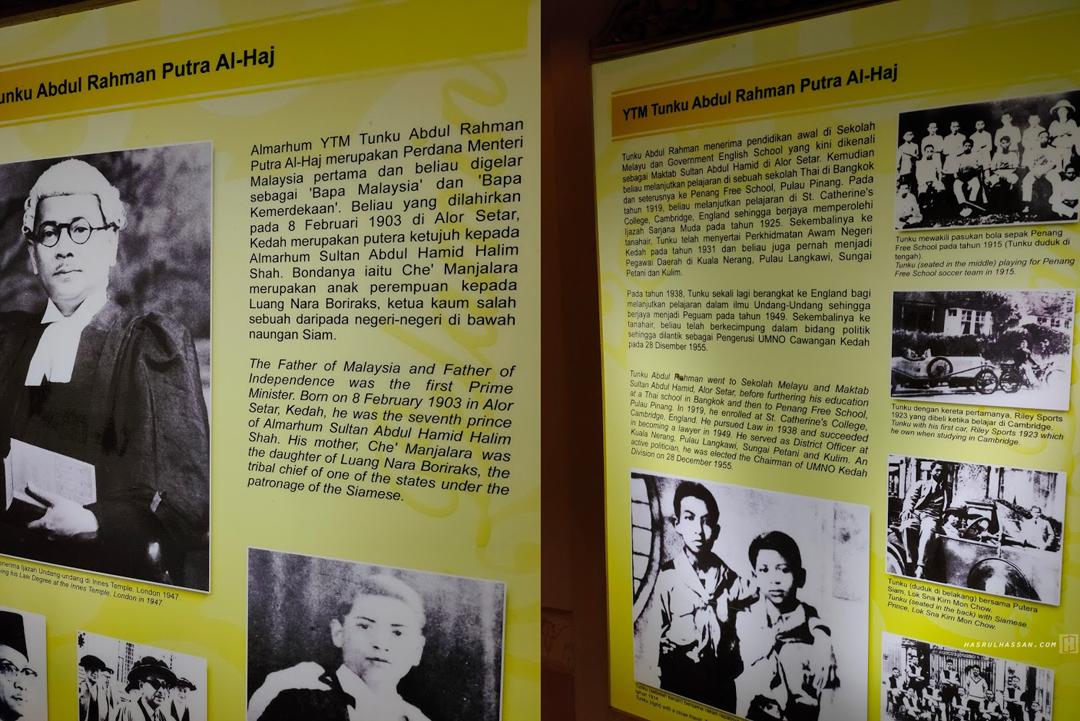 Muzium Diraja Kedah