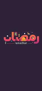 خلفية ايفون رمضان كريم داكنة