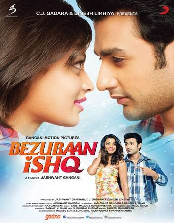 Poster Of Bezubaan Ishq 2015 Hindi 140MB HDRip HEVC Mobile Watch Online Free Download Worldfree4u