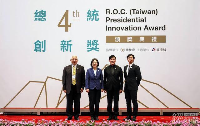 第四屆總統創新獎 黃勝堅、郭建甫、台灣設計研究院獲獎