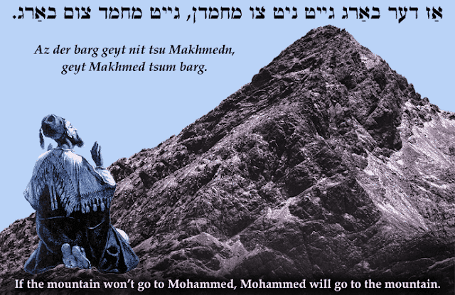 Mohammed and The Great Twin Peak Mountain