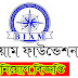 Biam Foundation job circular 2019 । newbdjobs.com