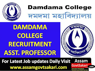 Damdama College Recruitment 2019