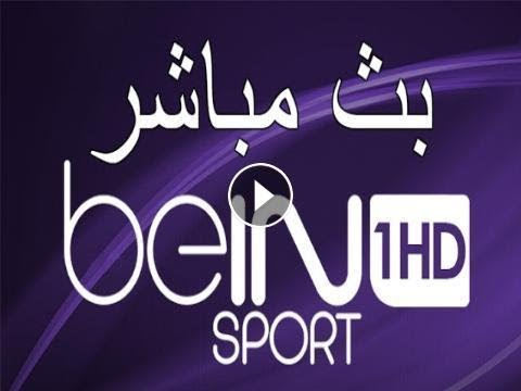 BeinSports-1HD