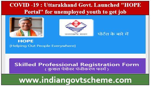 Uttarakhand+Govt+Launched+HOPE+Portal