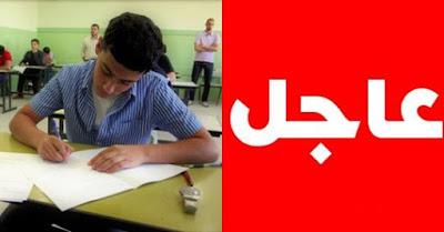 🔴#عاجل  . انتحار طالب بعد استلامه ورقة امتحان الثانوية العامة في الغربية