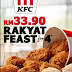 KFC Rakyat Feast for 4 Promotion (Promo Code)