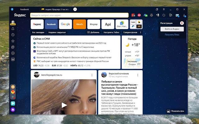 Yandex navegador Russo